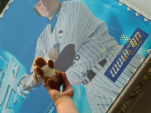 miyha-chan at the baseball stadium